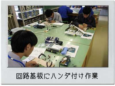 回路の製作