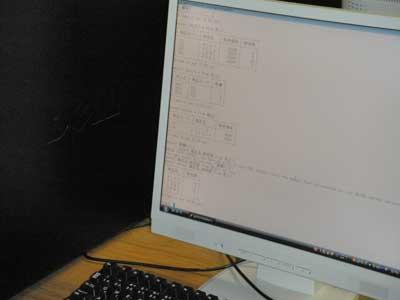 データベースの操作の様子