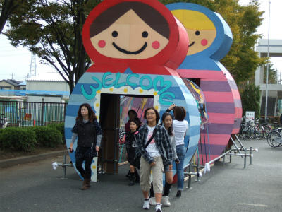 文化祭ゲート