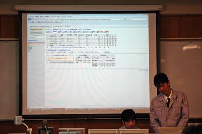 設計班によるデータベースの説明