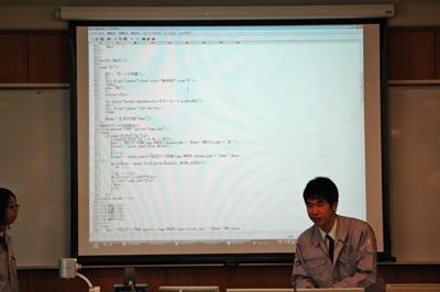 PHP班によるプログラムの説明