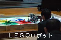 LEGO班