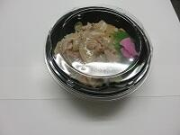 塩カルビ丼 300円