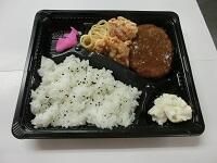 ハンカラ弁当 300円