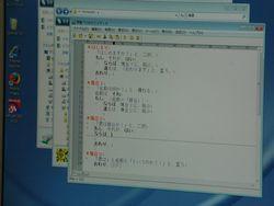 プログラム作成画面