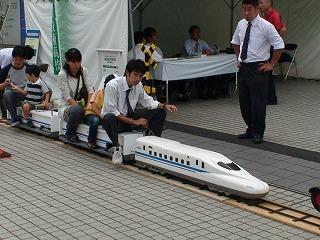 新幹線の様子